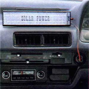 ソーラー自動車用バッテリーブースター|denshi