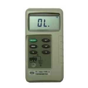 デジタル温度計|denshi