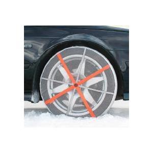 【送料無料・正規品】布製 タイヤ滑り止め AUTOSOCK-オートソック-HPシリーズ【685/690A】|denshi