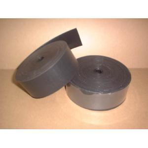 熱収縮テープ/50mm×5M|denshi