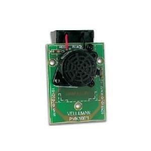 電子工作キット(ウォーターアラーム)MK108|denshi