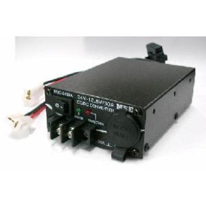 DC-DCコンバーター(トラック無線用)30A|denshi