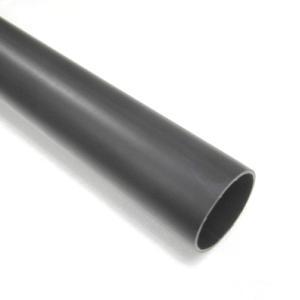 防水熱収縮チューブφ28mm/1M|denshi