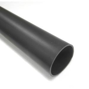 防水熱収縮チューブφ33mm/1.2M|denshi