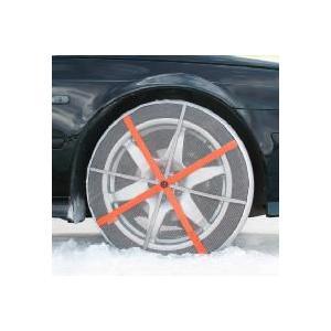 【正規品】布製 タイヤ滑り止め AUTOSOCK-オートソック-HPシリーズ【540/580A/620】|denshi