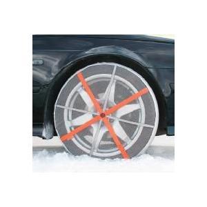 【送料無料・正規品】 オートソック HP-600 布製 タイヤ滑り止め AUTOSOCK-オートソック-HPシリーズ【600】|denshi