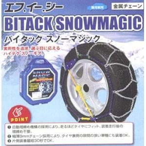 金属タイヤチェーン/エフ.イー.シー バイタック スノーマジック M-1(BITACK SNOWMAGIC)|denshi