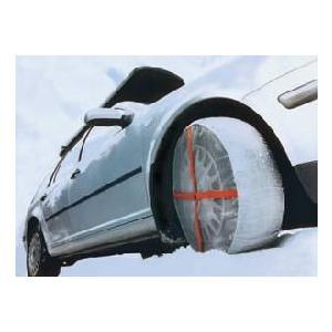 【正規品】 オートソック Y13 布製 タイヤ滑り止め AUTOSOCK -オートソック- 【Y13】|denshi