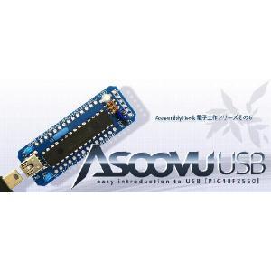 ASOOVU USB|denshi