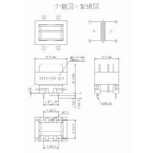 電圧検出トランス VT2401-A01|denshi