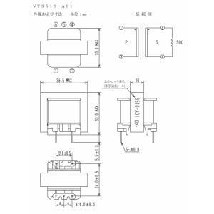 電圧検出トランス VT3510-A01|denshi