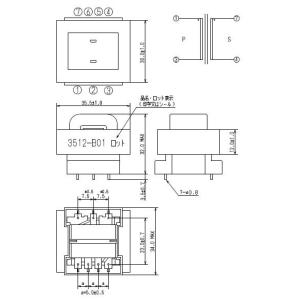 電圧検出トランス VT3512-B01|denshi