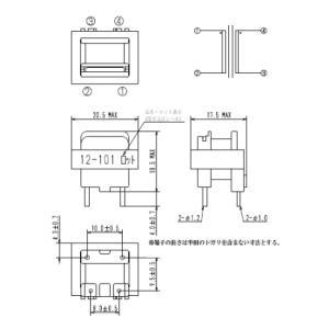 電流検出トランス CT1912-101|denshi