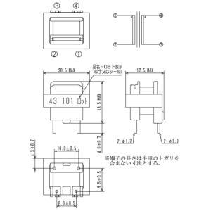 電流検出トランス CT1943-101|denshi