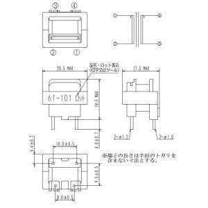 電流検出トランス CT1961-101|denshi