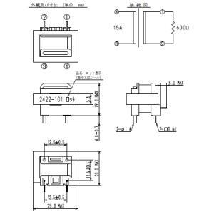 電流検出トランス CT2422-101|denshi