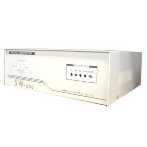 周波数変換器(入出力=単相200V系)0.5KVA SW-500H|denshi