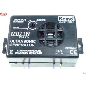 スピーカ内蔵超音波ユニットM071N|denshi