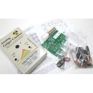 電子工作キット(ガイガーカウンター-GM管内蔵型-モールド付...