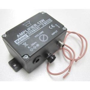 Plug & Play ユニバーサルアンプ12W denshi
