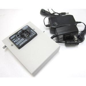 充電池内蔵型 動物拡散器|denshi