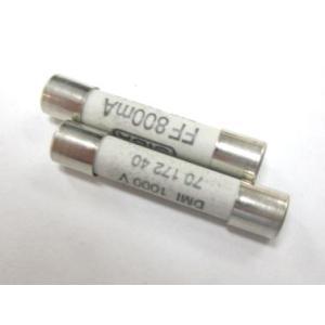 ヒューズφ6.3×32mm 800mA/1000V|denshi