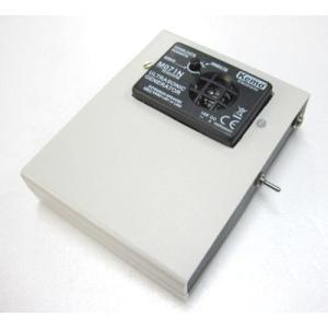 アルカリ電池内蔵型 動物拡散器|denshi