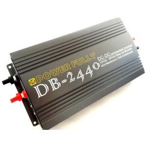 昇圧型DC-DCコンバーター(ステップアップ安定化ブースター)12VDC>24VDC/35A|denshi