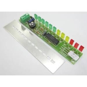 12角型3色LED VUメーター VM-23|denshi