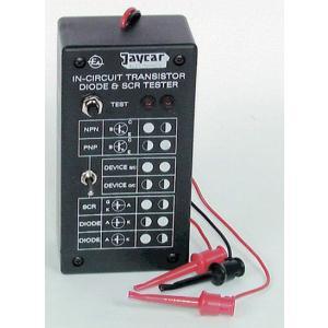電子工作キット(回路内トランジスタチェッカー) KA1119|denshi