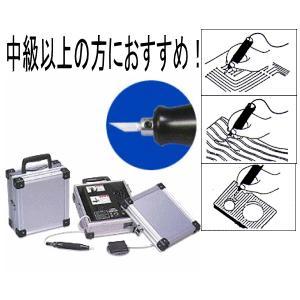 業務用超音波カッター USW-335Ti|denshi