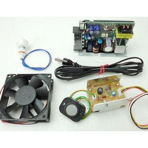 超音波霧化ユニット HM-2412+部品 実験セット|denshi