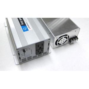 50Hz/60Hz周波数変換器300W|denshi