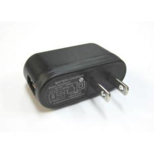 USB出力スイッチング電源(5VDC/0.5A)ZDD0500500JP|denshi