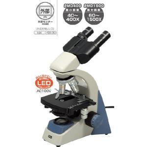 【ArTeC】双眼生物顕微鏡 2MD600|denshi