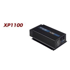 高品位正弦波インバータ12Vdc→100Vac/1100W(XP1100J/K-12)|denshi