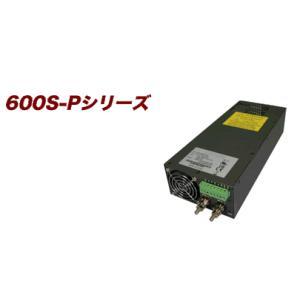 スイッチング電源48V/8A(600S-P048)|denshi