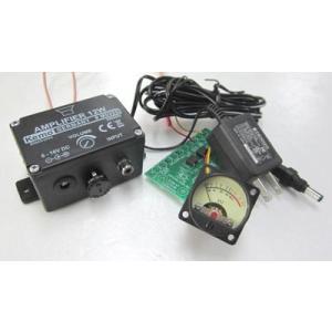 電子工作キット(アナログVUメーターTR35モノタイプ)|denshi