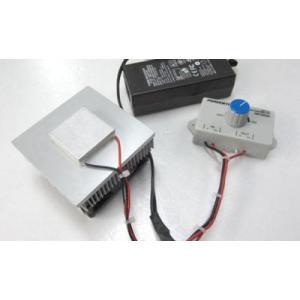 学習用-温度コントローラ付ペルチェ冷却ユニット|denshi