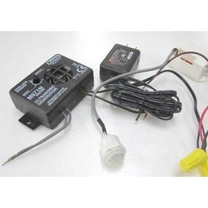 スピーカ内蔵超音波ユニットM071N+人感知センサー|denshi