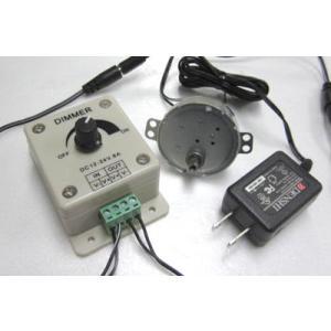 スピードコントローラ付DC減速モーター(電源付)