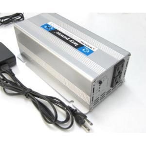 周波数変換器100-240Vac 50/60Hz→120Vac-60Hz-30W denshi