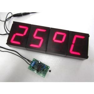 23x7cm大型表示7セグ温度計+時計K8089/K8067(組立済)|denshi