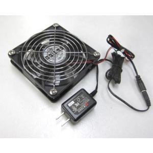 防水小型卓上ファン(扇風機)IP68|denshi
