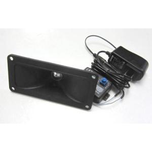 超音波発生ユニットM048N+スピーカ+電源セット|denshi