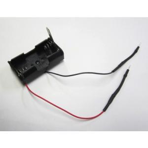 単3×2電池ホルダー+スイッチ+ジャンパーオスワイヤー|denshi