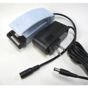 ミニハンドシーラー(青)+ACアダプター(交換可能式)|denshi