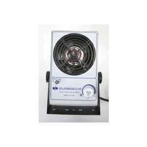 イオンブロワー(静電気除去器) SL-001|denshi