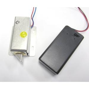 ロックスタイル-ソレノイド+on/offスイッチ付9V乾電池ホルダー denshi