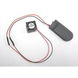 マイクロDCファン/スリーブタイプ-20x20mm+on/offスイッチ付2 x CR2032電池ホルダー denshi